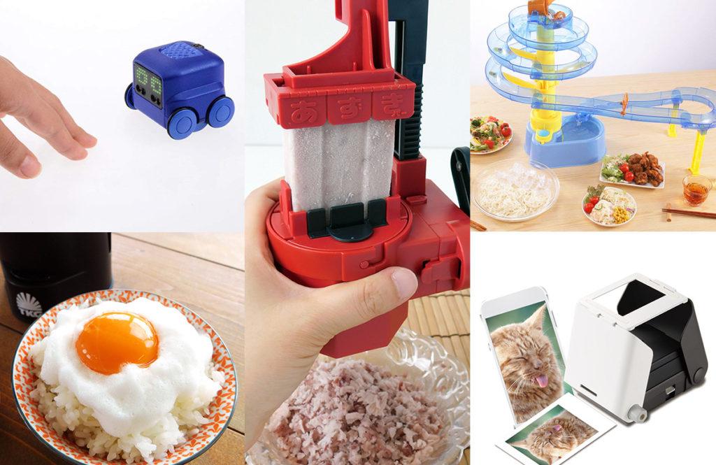 家時間がちょっと楽しくなるタカラトミーグループの進化系おもちゃ