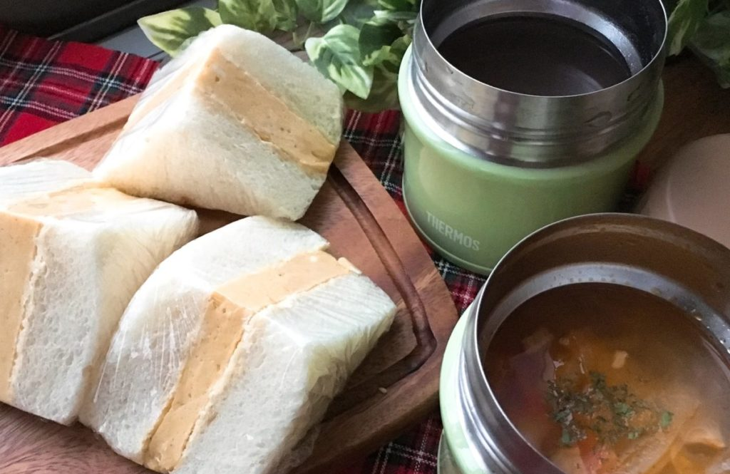 時短・簡単・温かい【サーモスのスープジャー】でお弁当改革が進行中!