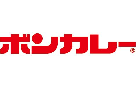 ボンカレーロゴ