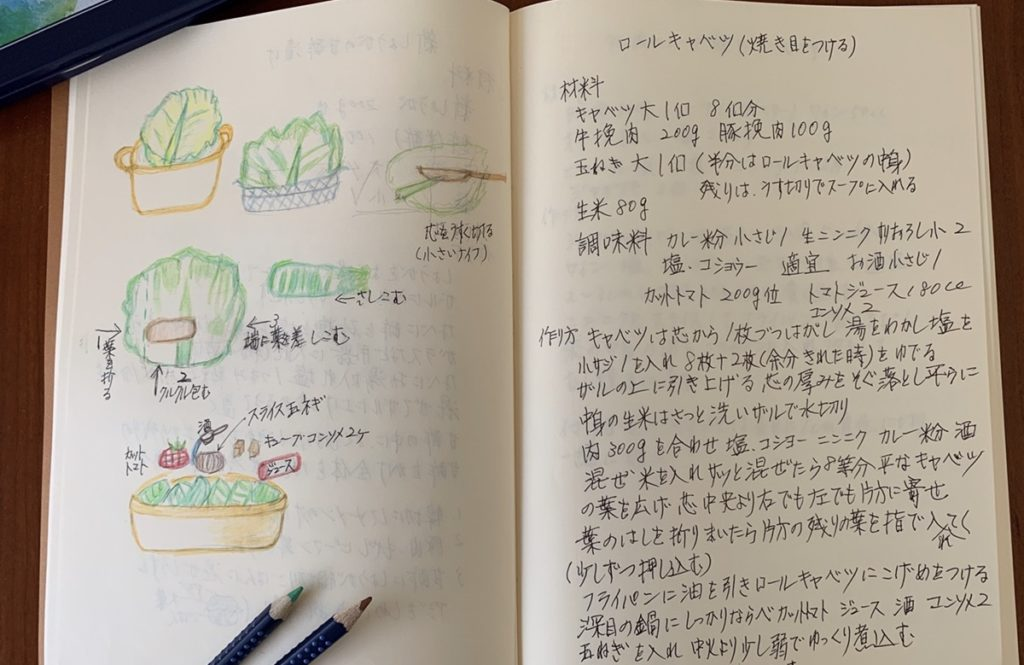 元料理家の母が残しておきたい愛情レシピ Vol.1【とろ~りロールキャベツ】