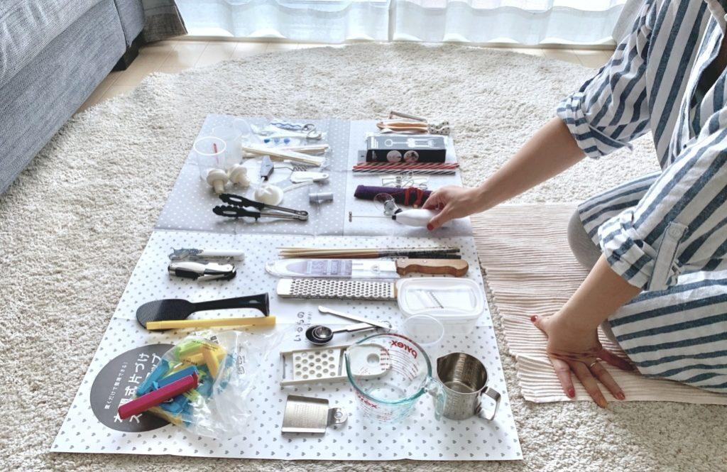 捨てられない私が『本間式 置くだけ片づけ』を読んでキッチン整理に挑戦!