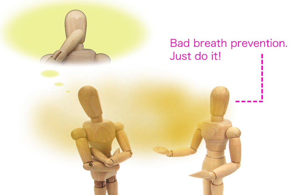 現代人は減少気味。口臭対策に必要な「健康的な唾液」の作り方