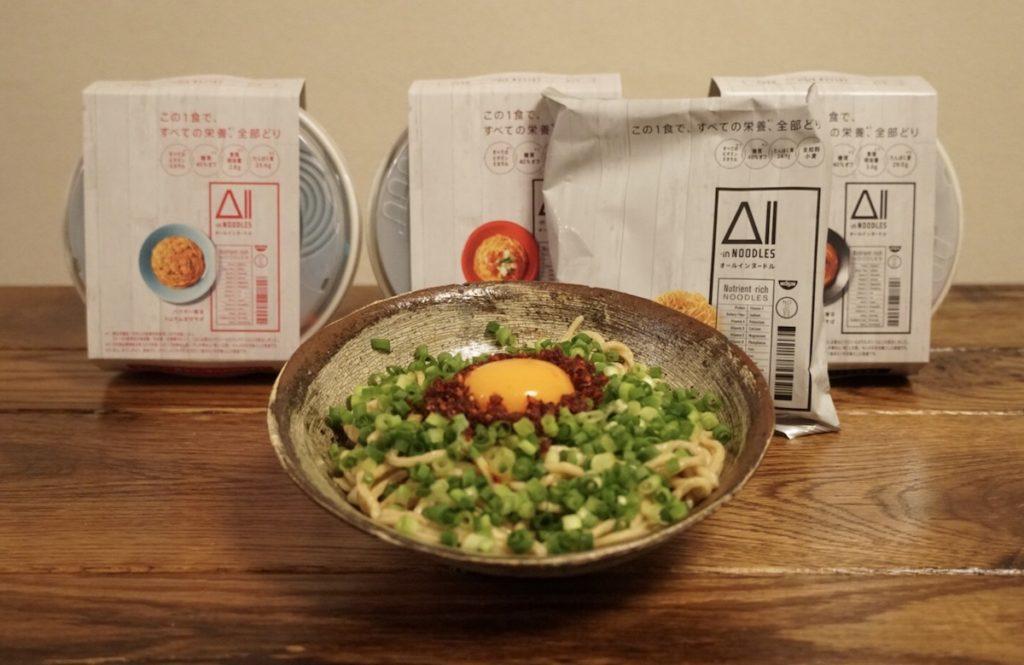 完全栄養食シリーズ第2弾「All-in NOODLES」でロカボなおいしい麺ライフを満喫!