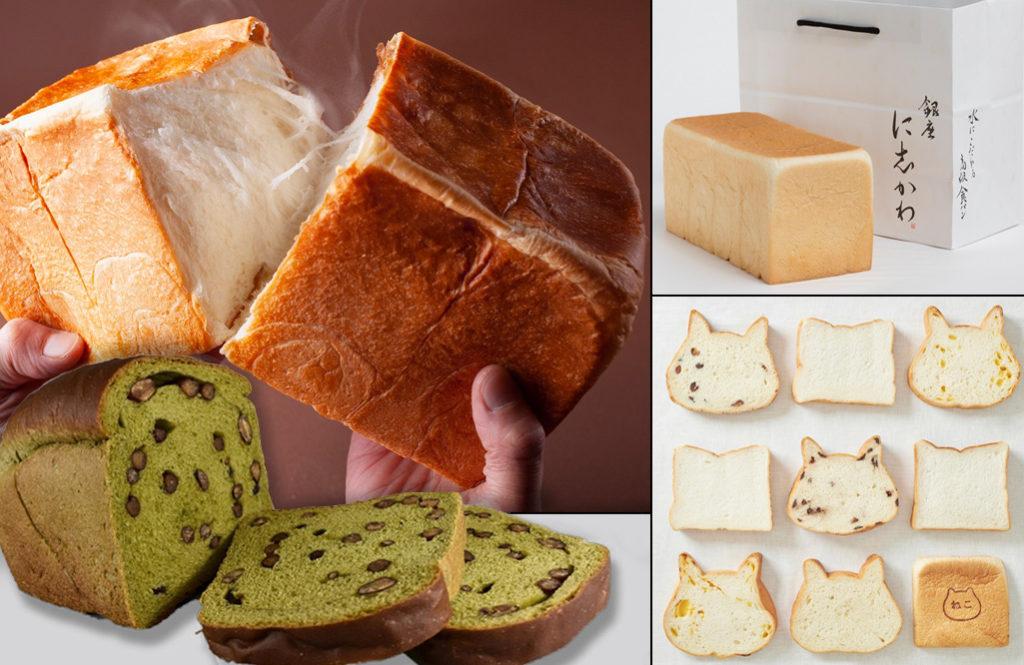 パン派なら見逃せない、ご褒美系「食パン専門店」今どき4選