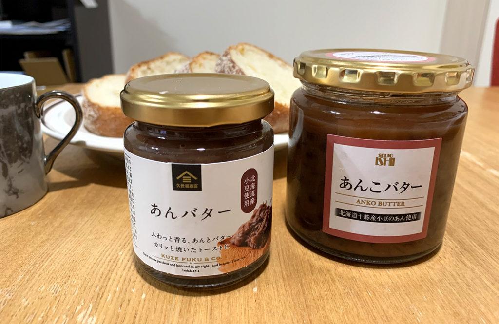 久世福商店vs.成城石井「あんバター」どっちがおいしい?