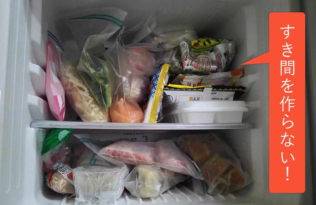 知らないと損!「冷凍食品をマズくする」5つの勘違い