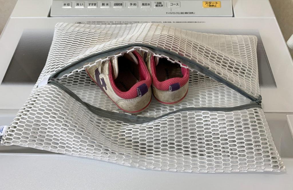 簡単に真っ白!「スニーカー専用洗濯ネット」が超便利でした