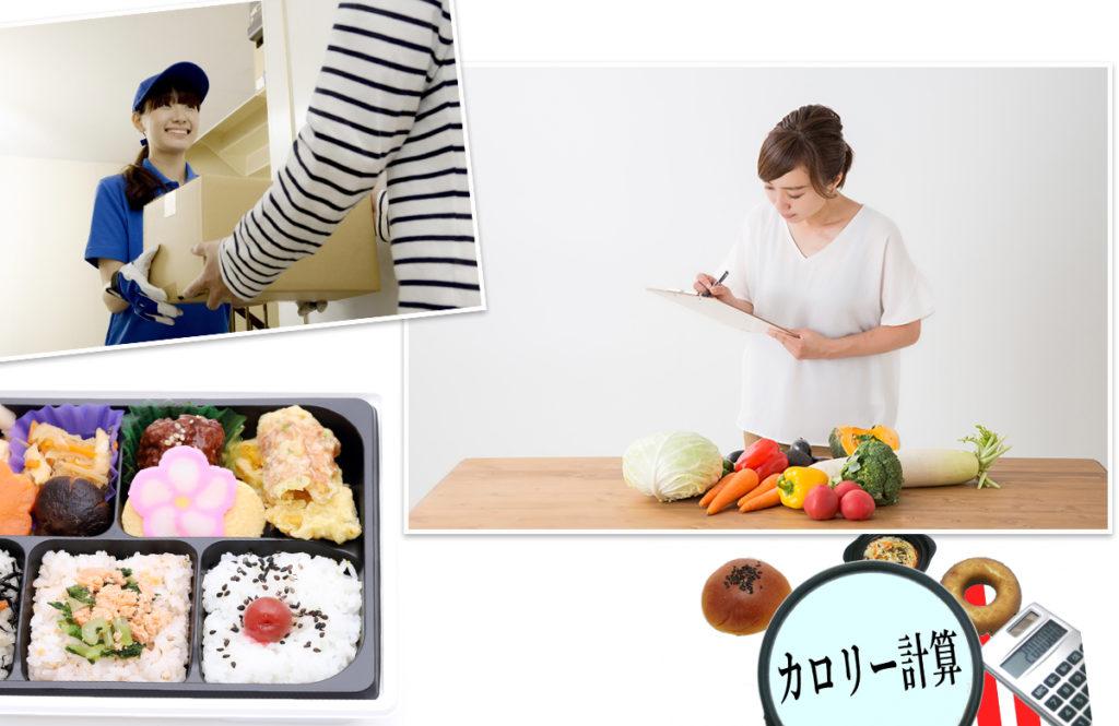 【レンチンOK・栄養士監修・高コスパ】忙しい日のお助け「食事宅配」BEST5