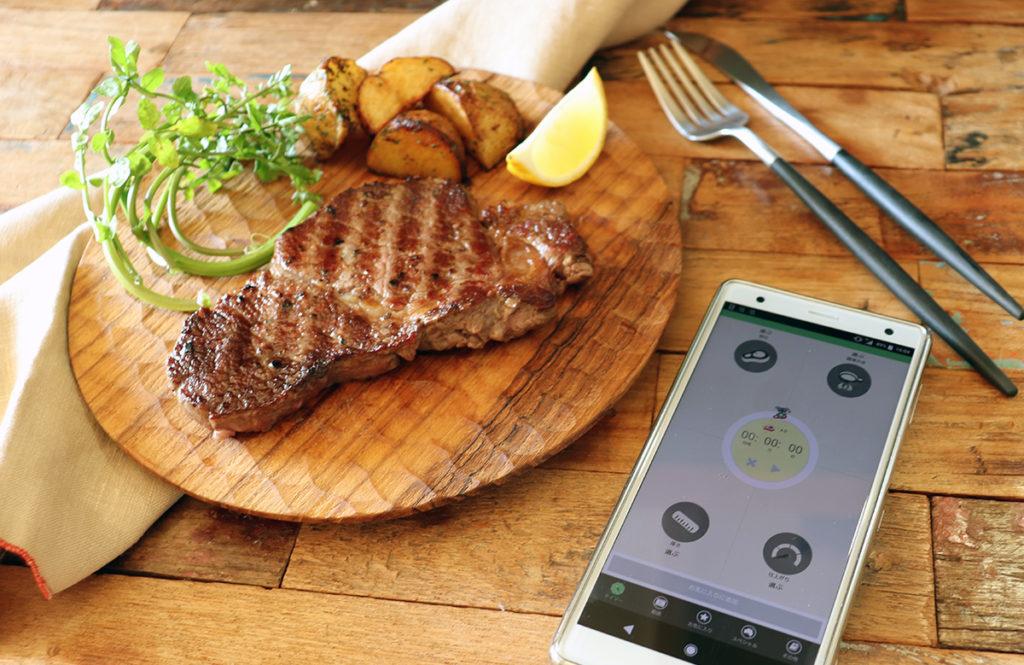 失敗知らず!「ステーキが自宅やBBQで超簡単においしく焼ける」凄技アプリ発見