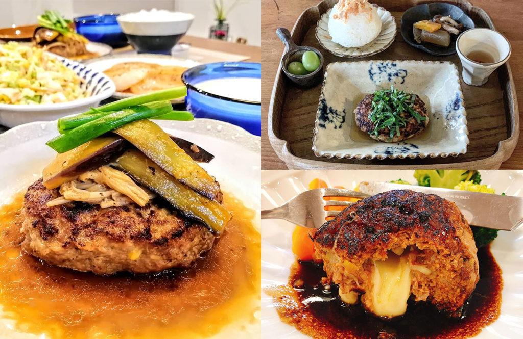 ジューシーでふっくら!「我が家のハンバーグ」自慢の5レシピ