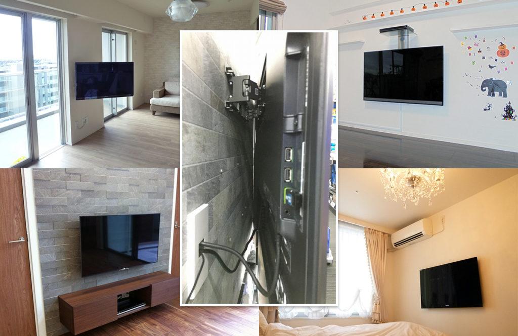 部屋がすっきりして掃除も楽!「テレビの壁掛け」は意外と簡単!?