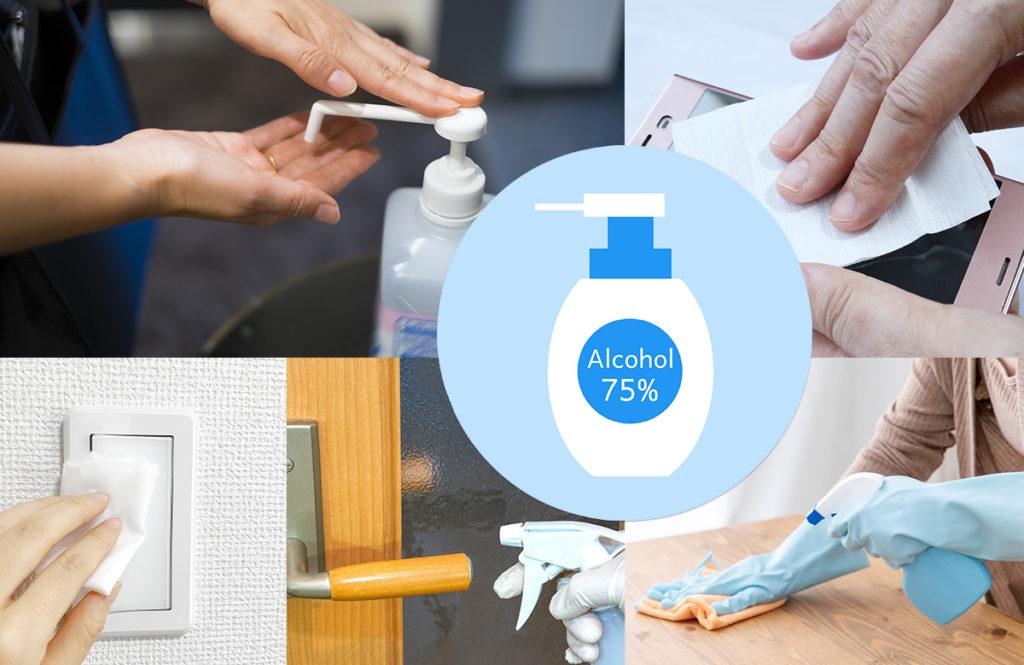 手洗いも家の除菌も「アルコール除菌は濃度70%以上」が効果的!