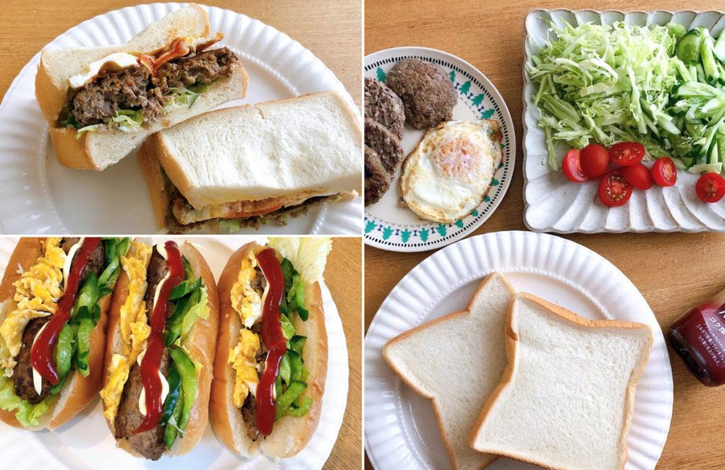 あると便利!「作り置き冷凍ハンバーグ」で簡単リッチな朝食作り