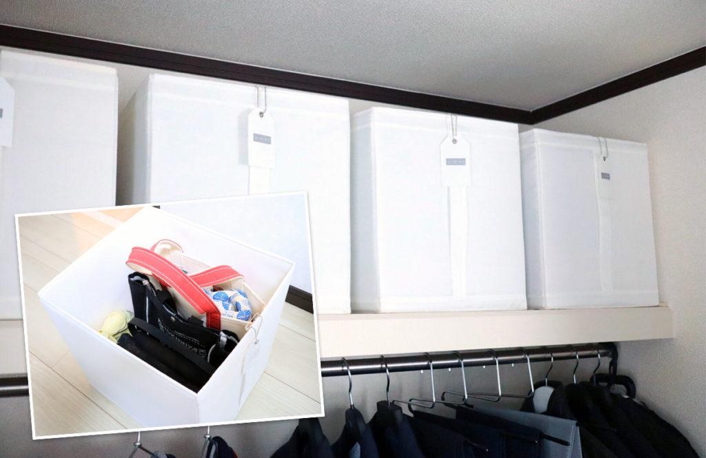 押し入れやクローゼットの美的整理は「IKEAのSKUBB(スクッブ)」がおすすめ