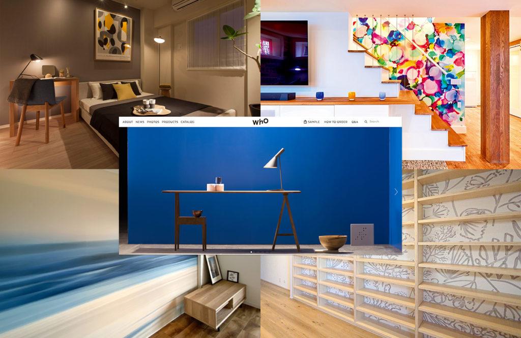 広さやお洒落感が生まれる!「壁紙チェンジ」は家具の買い替えより効果的