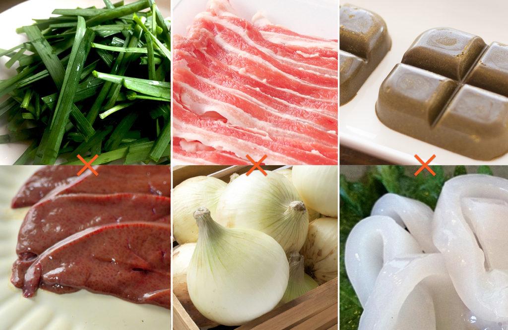 夏バテの原因は糖質バテ!? 疲れをためない「食べ合わせ」で体質改善
