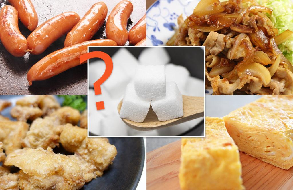 しょうが焼きは角砂糖5個分⁉「お弁当の定番おかず」の糖質チェック