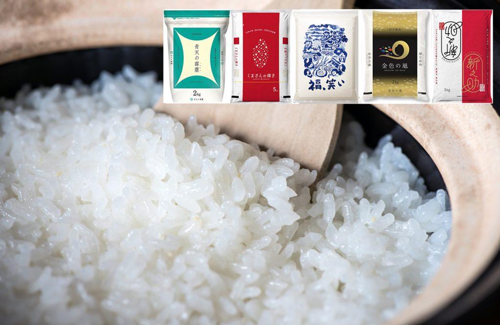 今年は値段もお得⁉「おいしい新銘柄米」5ツ星お米マイスターおすすめ5選