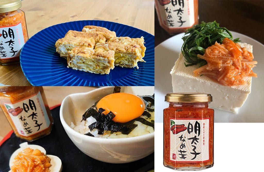 カルディスタッフの人気もへじ第2位「明太子なめ茸」で美味アレンジ!