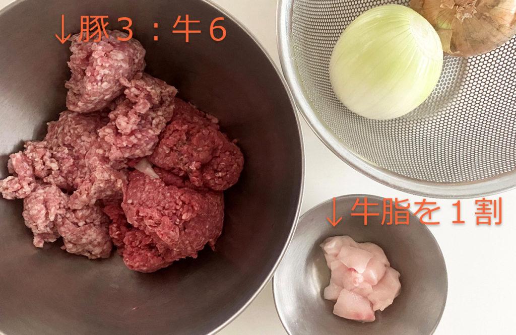 焼くのは2段階【山本のハンバーグ】直伝!自宅でもおいしく作れる「3工程と3通りの仕上げ焼き」