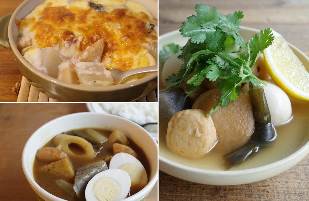 人気料理研究家の大胆レシピ「レトルトおでん」がおいしく大変身!