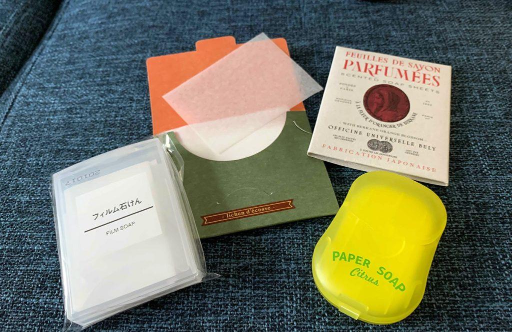 外出先での手洗いに、可愛らしくて持ち運べる「紙石けん」がプチブーム!